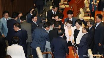 김명수 대법원장 후보자 인준안 가결, 사법부 수장 공백 초래 막았다