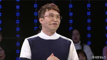 박성광, '지금은 박지선과 이혼한 부부 같다!' by 동네방네뉴스
