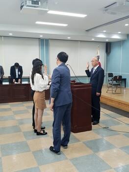 제천교육지원청 새내기교사 역량강화 연수