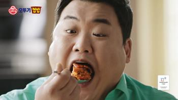 오뚜기 컵밥 - 춘천닭갈비 후기, 김준현 씨는 역시 맛있는 녀석들