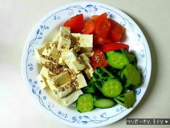 다이어트 식단, 두부로 저염식사 하기