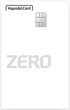 현대카드 제로(ZERO) 포인트형