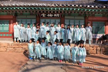 양주향교 문화관광프로그램, 선비의 '멋'과 '흥'을 만나다
