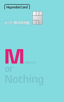 하이마트 현대카드M Edition2