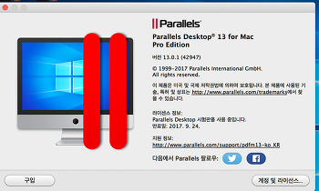 패러렐즈13 맥북 프로 터치바 지원 윈도우10 설치 및 게임까지