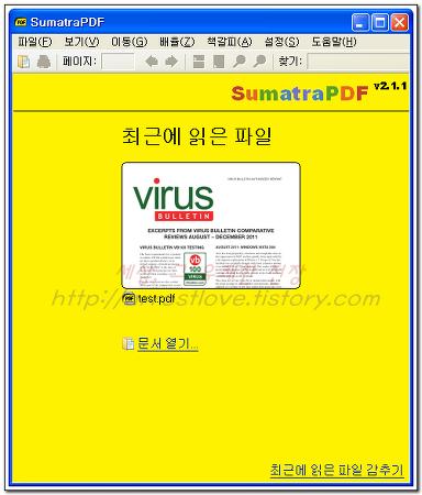 작고 빠른 포터블 PDF 뷰어 : Sumatra PDF 2.1.1 업데이트 소식