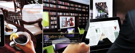 Readers Hub 영상시안