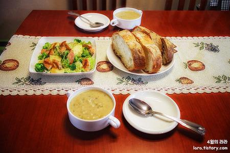 빵과 스프, 고양이는 없는 간단한 아침식사