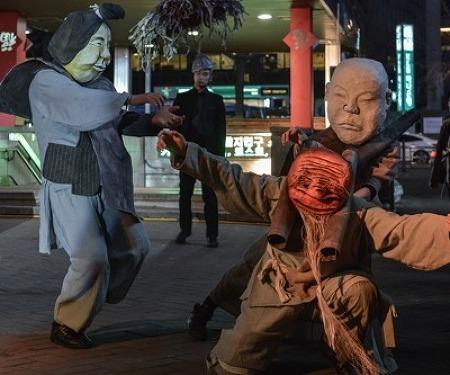 [공지] 제17차 독창포럼 안내 - 안산국제거리극축제
