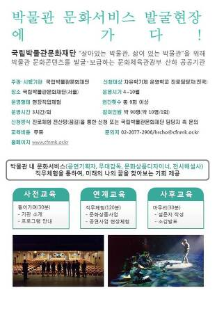 2017년 <자유학기제 연계 청소년 꿈드림> 프로그램 START!