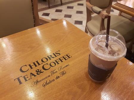 """[봉은사역/5천원대커피,차/미세먼지차단]카페""""클로리스 티룸"""""""