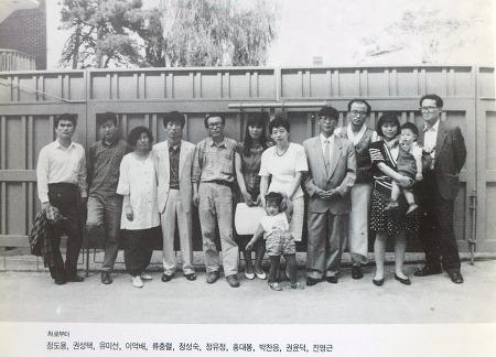 1992년 민중미술 펼쳤던 우리그림-우리들의 땅 회원들