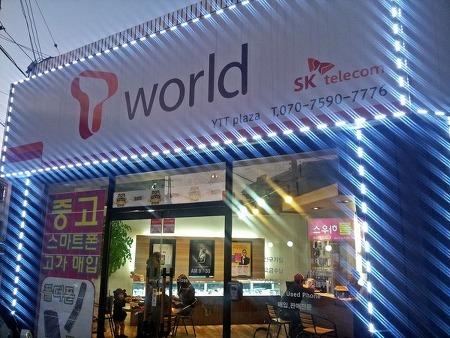 갤노트3 / 최신휴대폰 최저가 수원 우만동 YTT Plaza / 스마트폰도 스마트하게~! [소셜청년 이대환]