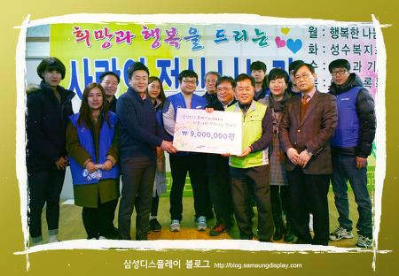삼성디스플레이 임직원의 정성으로 무료 급식소 지원~