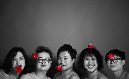 청춘가 - 장미여관