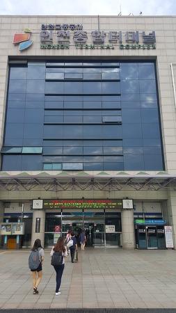 인천시외버스터미널 인천고속버스터미널 시간표 및 요금