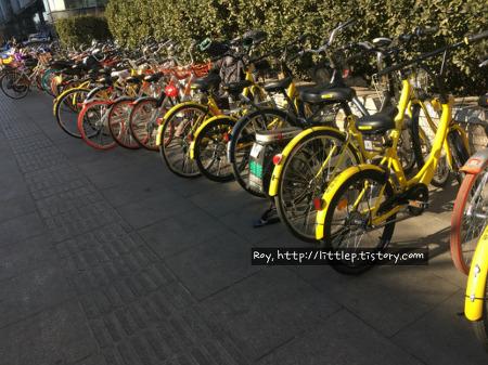 북경 자전거, 이젠 자전거도 공유시대다.