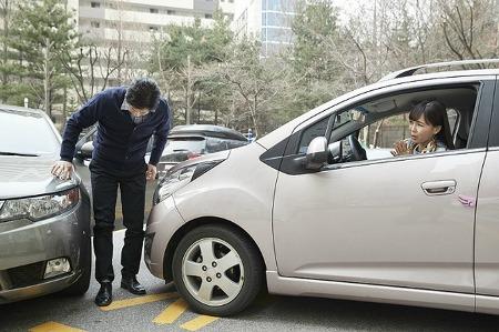 (광진) 자동차 종합보험 가입증명서 제출, 이렇게 바꼈습니다!