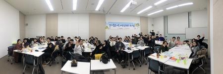 2017 걷기좋은서울 시민공모전 2차 워크숍 진행