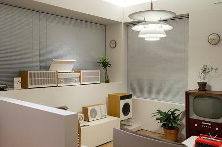 180610 _ 양재동 BRAUN 컬렉션 '4560 디자인하우스 (4560 Design Haus)' 1 of 2
