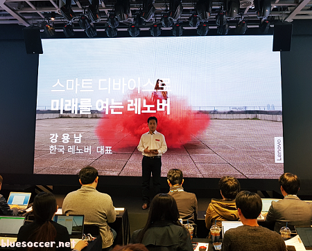 레노버 미디어 간담회, 스마트 디바이스로 미래를 열다