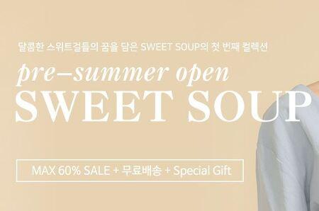 SWEET SOUP 최대 60% 세일