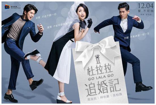 영화로 중국어 공부하기 ▶두라라추혼기(杜拉拉追婚记) - 세번째 시간