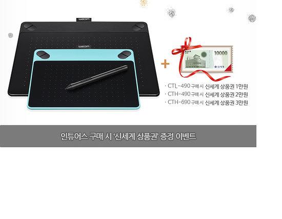 [프로모션] 와콤, Intuos 구매자 대상 사은품 증정 '연말연시' 이벤트 실시