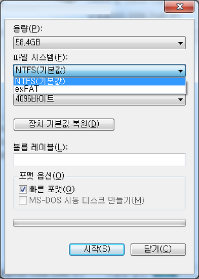 HP USB Disk Storage Format tool V2.2.3 (USB를 FAT32로 포멧할 때)