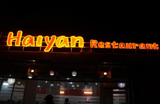 베트남 다낭 현지 음식 입맛에 잘 맞아요