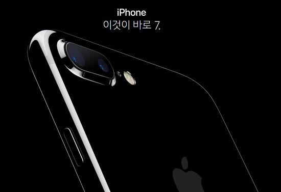 """""""아이폰7 팔수록, 선택약정 가입할수록 손해""""라고?"""