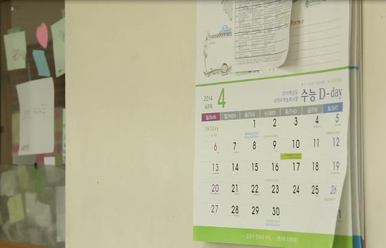 <세월-0416> 공동체 상영 오픈!