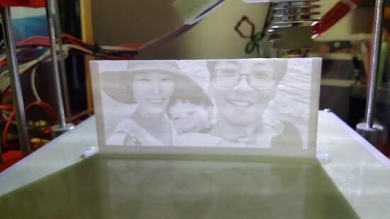 3D 입체 사진 - 리쏘페인 만들기