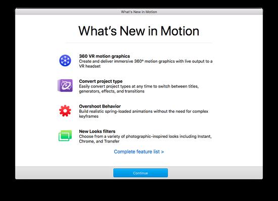 모션 5.4 업데이트 달라진 기능은?
