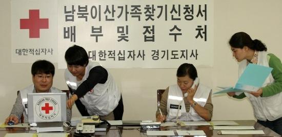 남북이산가족 상봉