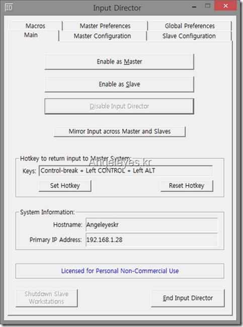 윈도우 8.1 태블릿에서 InputDirector 사용하기 (키보드 마우스 공유)