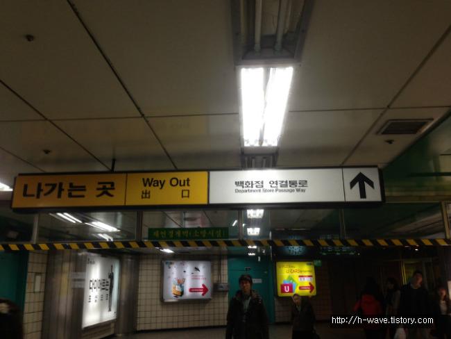 신촌 카카오톡 팝업스토어 위치(지하철 진입로)
