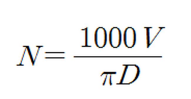 주축 회전속도의 계산