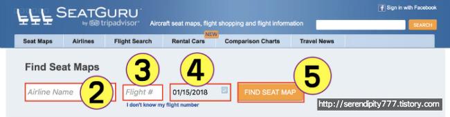 모든 항공사 비행기 자리 구조와 넓이 확인하는 방법