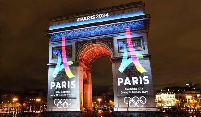 파리 2024년 하계올림픽 개최지 선정