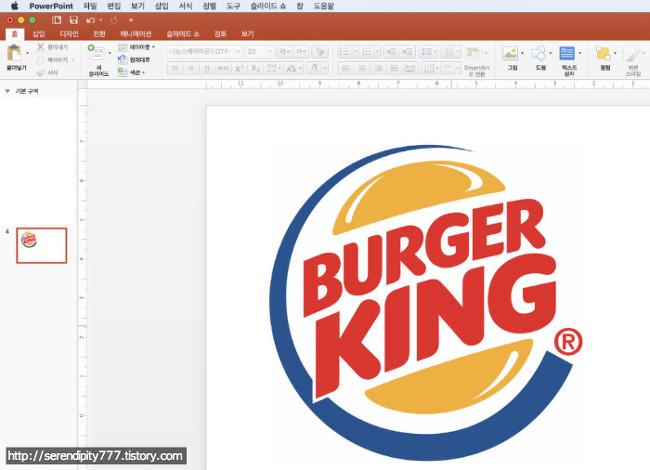 [맥 파워포인트] #2 원하는 로고색상 알아내는 방법