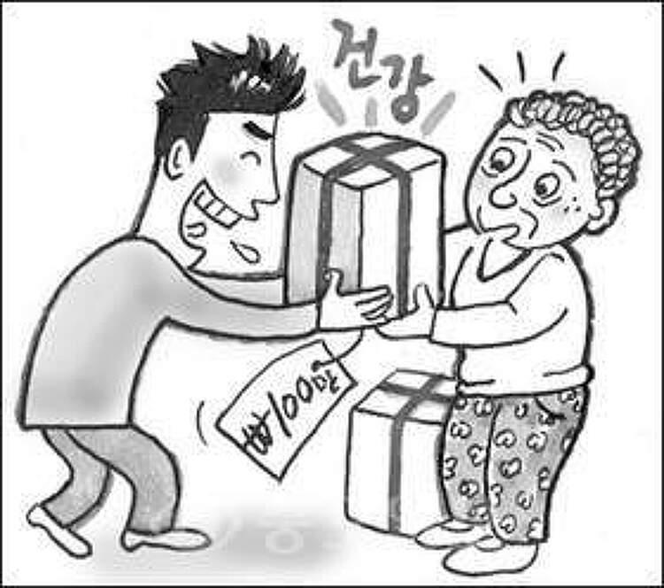 조우성 변호사의 Must Know : 지급명령에 대한 이의신청서