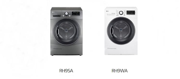 LG TROMM  전기식 건조기  RH9WA신형 출시!! 기존 제품과 비교해보자