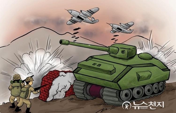 [한기총 교리에 대한 신천지 반박교리 100선] (16) 전쟁