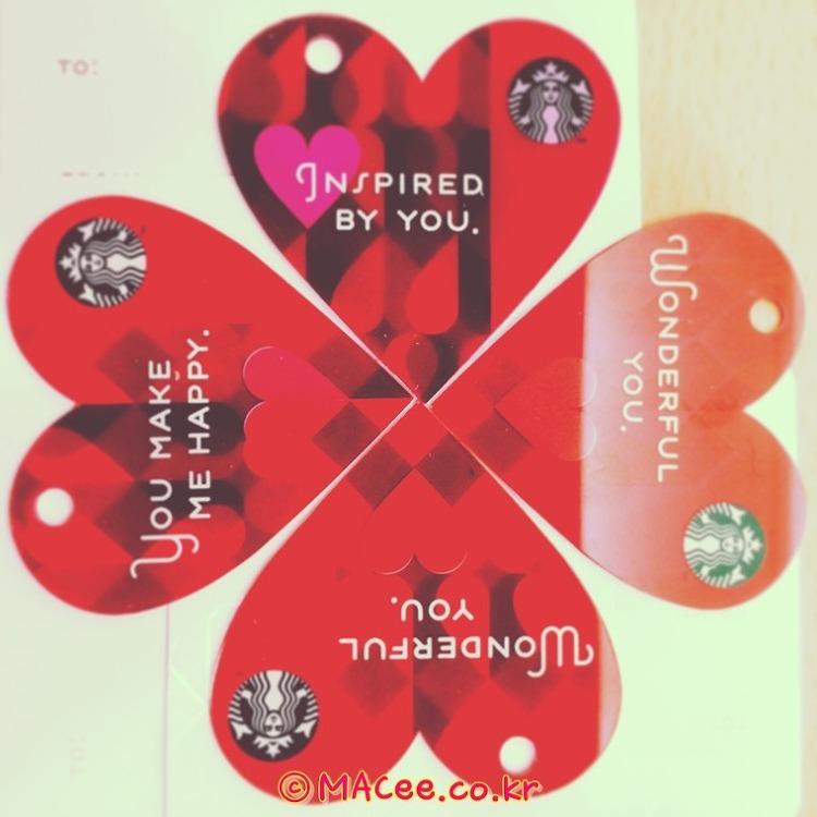 [Starbucks] 스타벅스에서 발렌타인 데이 데이트 어떠세요?