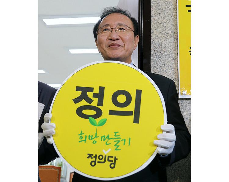 """""""노동, 정의, 안전, 평화를 위한 '희망만들기 국.."""