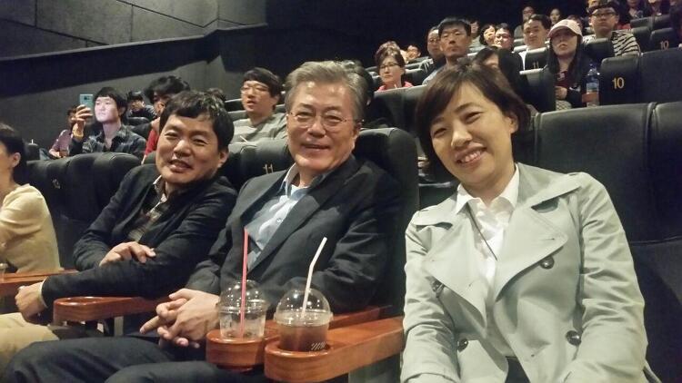 문재인 대표님과 다큐멘터리 영화 '자백'을 보..
