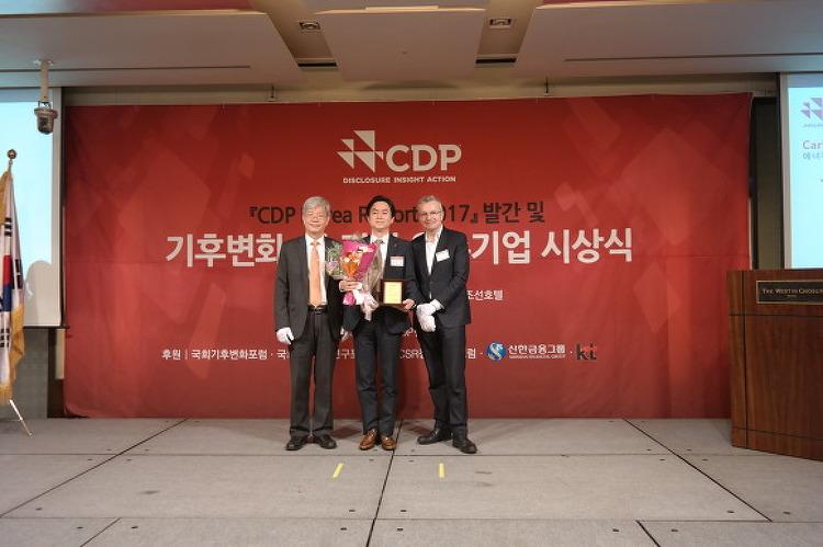 CDP 탄소경영 대응 우수기업 3년 연속 수상