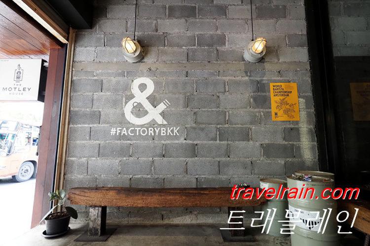 [방콕 카페] 팩토리 커피 Factory Coffee