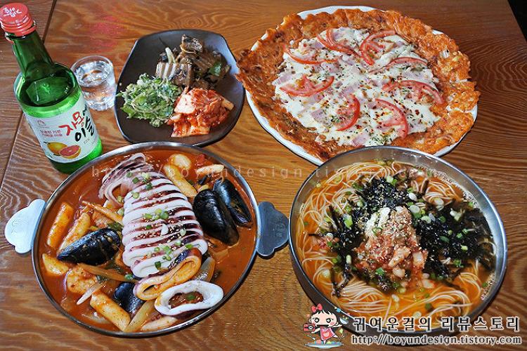 [이태원막걸리 맛집/경리단길 술집]맛있는 퓨전한식 달려라개미 이태원점